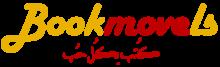 كتب | أفلام  | روايات | ahmad's bookmovels